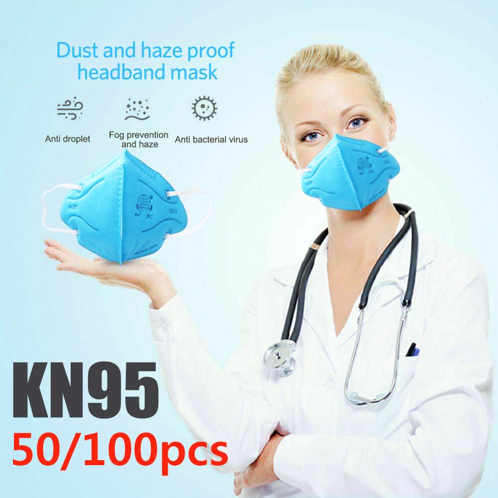 50-100pcs KN95 Face Masks Anti-dust Vertical Folding Face Mask Non-woven Dustproof Mouth Mask マスクin Stock!! Dropshipper 마스크