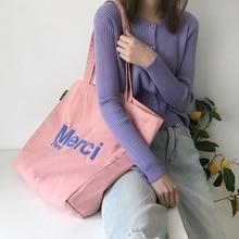 Women Big Canvas Shoulder Bags 3D French Print Eco Friendly Grocery Shopping Bag Cloth Handbag Casual Tote Girls' Books Bag