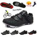 Кроссовки унисекс для горного велосипеда, профессиональная спортивная обувь, самоблокирующиеся, для гонок, дорожного велосипеда