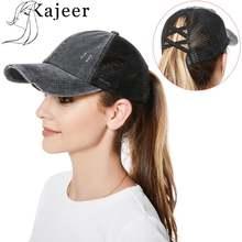Однотонная весенне летняя кепка Женский хвостик бейсбольная
