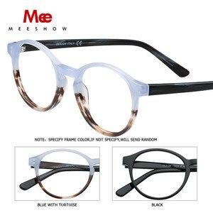 Image 3 - MEESHOW מותג משקפיים מסגרת נשים משקפיים אופטיים מסגרת ברור משקפיים נשים אופנתי נקבה אצטט משקפיים