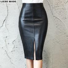 2021 Весенняя повседневная черная юбка с высокой талией длинным
