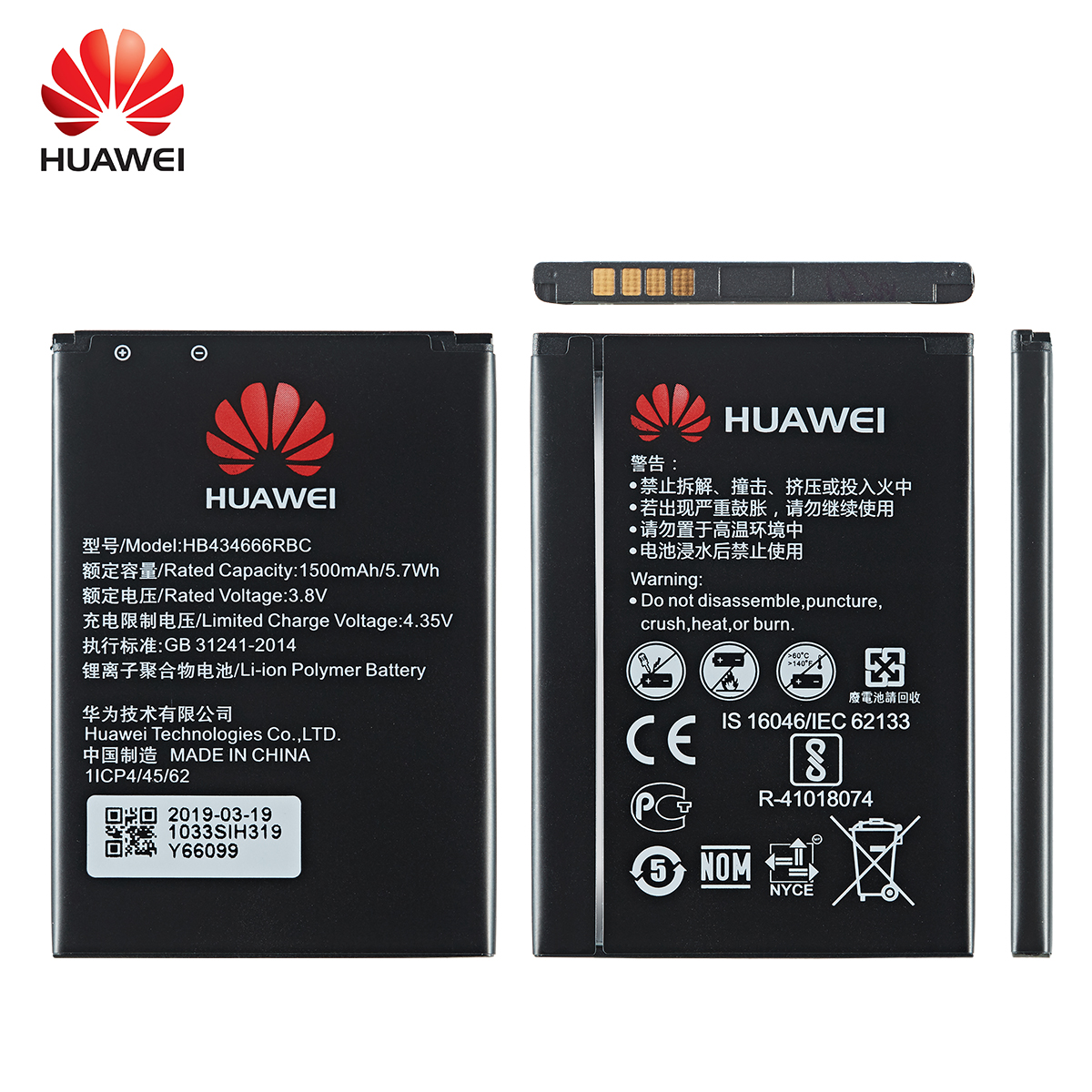 100% Orginal HB434666RBC Phone Battery 1500mAh For Huawei  Router E5573 E5573S E5573s-32 E5573s-320 E5573s-606 E5573s-806