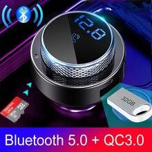 JINSERTA جهاز إرسال FM للسيارة بتقنية Bluetooth 5.0 ، وجهاز إرسال لاسلكي بدون استخدام اليدين مع قرص TF/U ، ومشغل صوت Mp3 مع QC3.0 ، شاحن سريع لهاتف iPhone 12