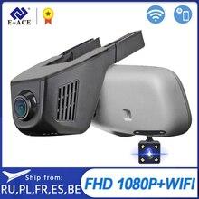 デュアルカメラレンズ 1080 ナイトバージョン registrator