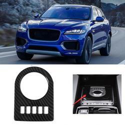 1 pçs estilo de fibra carbono abs caixa de velocidades painel controle capa quadro apto para jaguar xf xe xjl xj F-PA ce f ritmo x761 acessórios do carro