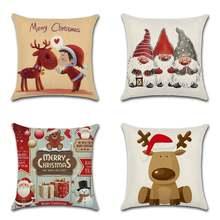 Рождество Наволочка с изображением оленя на подушку Милая Пижама