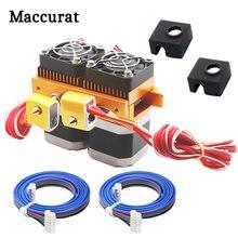 Mk8 dual head extruder 12v/24v 40w 3d printer parts double hotend