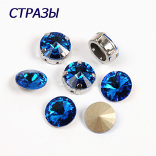 CTPA3bI 1122 Rivoli Shape Capri Blue Color Fancy Rhinestones Beads For Jewelry Making And Decorating Strass Glass Crystal Bead ctpa3bi 1122 rivoli shape crystal golden shadow color crystal strass rhinestones beads for jewelry making and decorating crafts