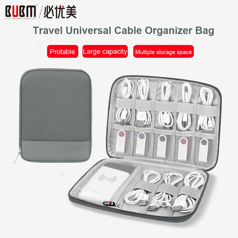 BUBM Storage Bag Travel Universal Cable Organizer Bag Electronics Accessories Organizer for Cable, Power Bank, Earphone Wire,Pen title=