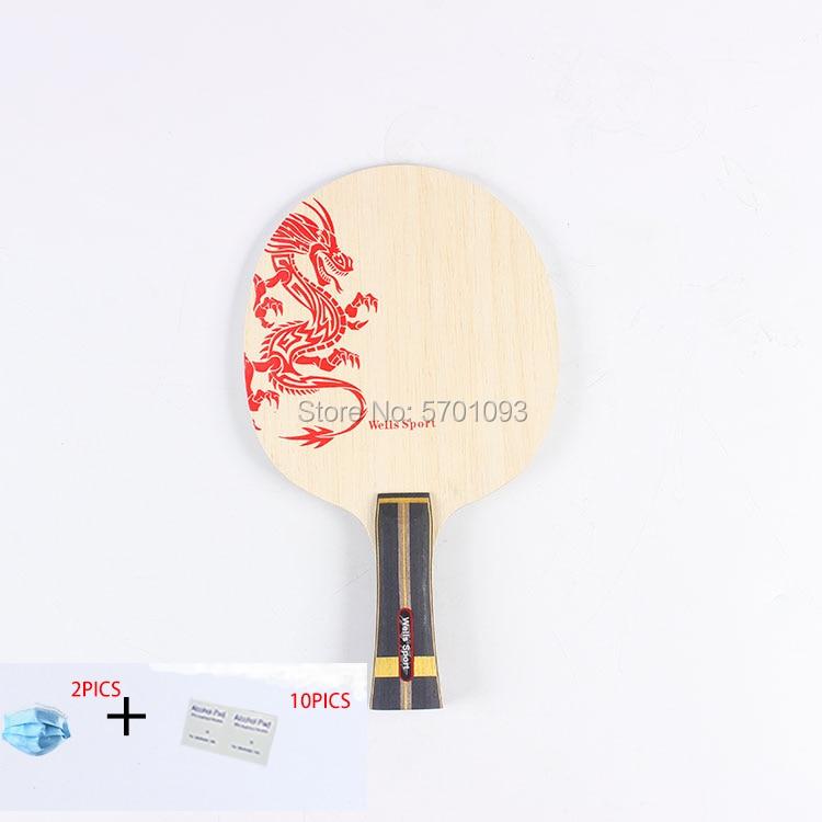PING PONG High Quality Professional Super-ZHANGJIKE ZLC Carbon Table Tennis Blade
