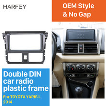 Harfey Cool Double Din Car Radio Fascia Dash Kit Manufacturer for TOYOTA YARIS L 2014 DVD Frame Trim Installation Kit Stereo(China)