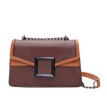 Crossbody Pu Leather Shoulder Bags Vintage Pu Leather Handbag Women's Fashion Shoulder Bag Lock Messenger Bag Simple Bag twist lock detail pu shoulder bag