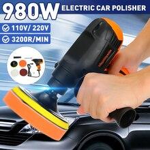 980W Car Polisher Machine Auto Polishing Machine Adjustable Speed Sanding Waxing Tools Car Accessories Powewr Tools