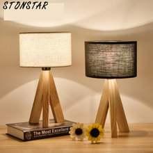 E27 деревянная настольная лампа с тканевым прикроватный абажур