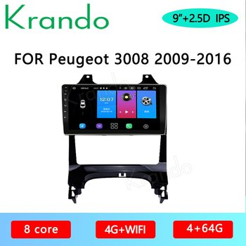 Krando Android 10.0 9 IPS Full Touch Car Multimedia Radio For Peugeot 3008 2009-2015 Audio GPS Carplay DSP WIFI Bluetooth image