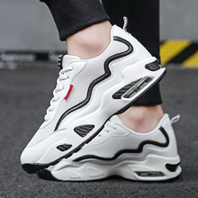 2020 spring new daddy shoes couple shoes casual sports shoes white men and women spring new men and women casual shoes comfortable casual non slip casual shoes men and women casual flying knit shoes wholesale