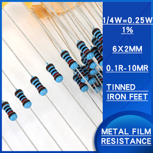 100pcs 1/4W 1%Metal Film Resistor 0.1R-10MR ohm resistance Watts0.25Precision1 Various specifications are available resistencias
