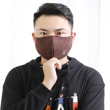 Fog-free Men Cotton Mouth Face Mask Anti Dust Pollution Haze Respirator Filter 1pc pm2 5 masks air pollution non woven anti fog filter daily use vertical folding safe masks antivirus dust anti fog haze