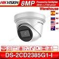 Hikvision оригинальная IP камера DS-2CD2385G1-I 8MP сетевая CCTV камера H.265 CCTV безопасности POE WDR SD слот для карты EeayIP 3,0