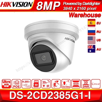 Hikvision Original IP Camera DS-2CD2385G1-I 8MP Network CCTV Camera H.265 CCTV Security POE WDR SD Card Slot EeayIP 3.0
