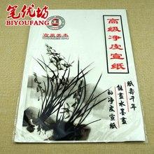 35 шт./упак. высокое Количество белого риса Бумага для китайской живописи каллиграфия практика Бумага Размеры 25,8*36,5 см Сюань Бумага