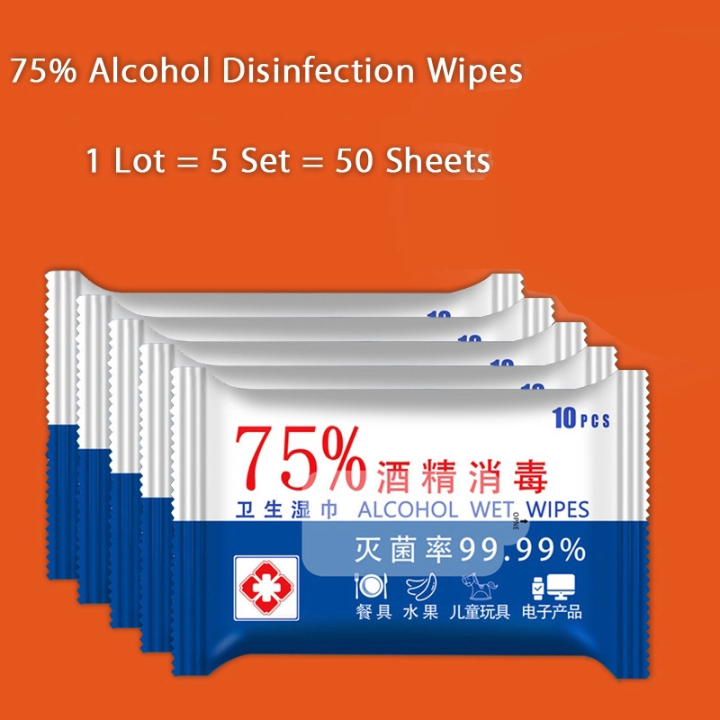 Brand 5 Set/Lot = 50 Sheets Portable 75% Alcohol Wet Wipes Antiseptic Disinfection Dedicated Sterilization Wet Wipes Easy To Use
