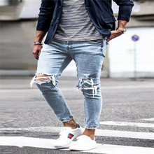 Mens Hole Jeans Solid Color Hip Hop Streetwear Fashion Designer Pencil Pants Homme Clothing