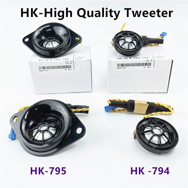 HK de alta frecuencia Tweeter para BMW F20 F21 E87 E88 E63 E64 5GT F07 F01 F03 M7 X1 E84 X3 E83 1 5 serie 7 altavoces en el Cuerno de coche