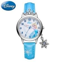 Frozen Princess Elsa Girls Luxury Bling Crystal Quartz Watch Child Cute Fashion Casual Disney Pretty Crown Kids Clock Watches