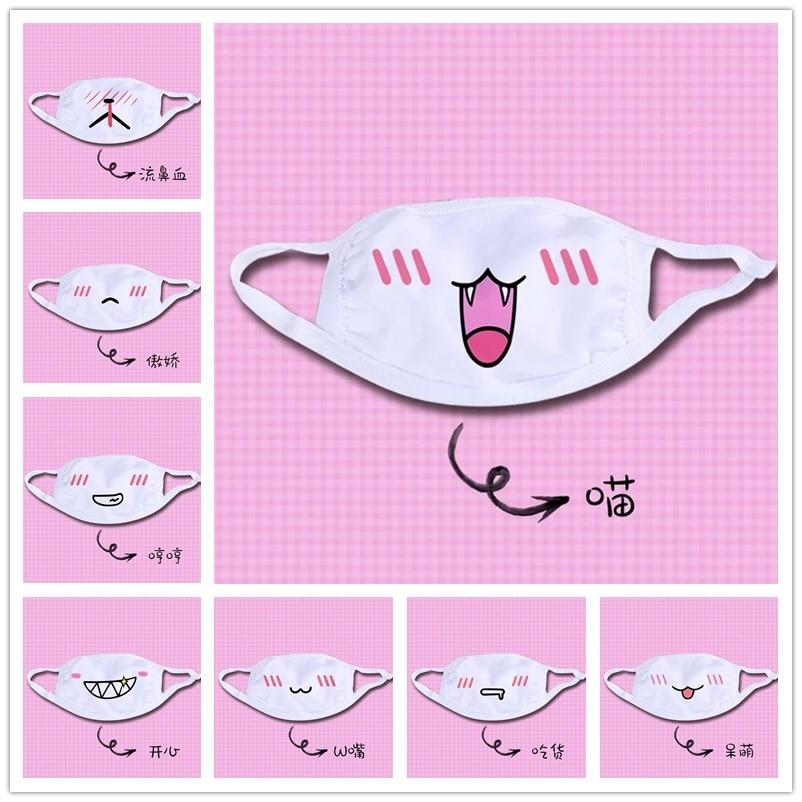 Anime Kaomoji Mask Cartoon Tiger Cat Phiz Masks Men Women Kawaii White Adult Anti-Dust Face Cosplay Prop Accessories