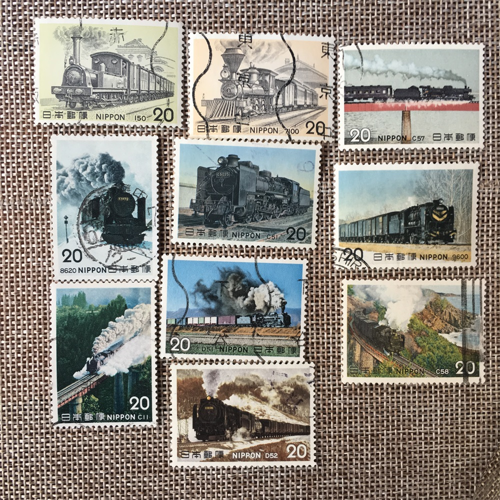 10Pcs/Set 1974 1975 Japan Post Stamps Old Stream Train Used Post Marked Postage Stamps for Collecting(China)