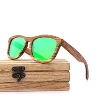 Wayfarer Full - Zebrano - Vert - Coffret en bois