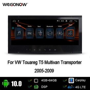 """Carplay 8.8 """"SIM Android 10.0 4GB + 64G DSP IPS samochodowy odtwarzacz DVD odtwarzacz GPS wi-fi Bluetooth RDS Radio dla VW Touareg T5 Multivan Transporter"""