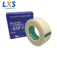 Japan CHUKOH FLO T0.23mm*W25mm*L10m ASF-110FR Insulating High Temperature Heat Resistant Adhesive Tape