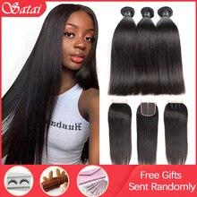 Прямые пупряди волос Satai с застежкой, человеческие волосы Remy, 3 пряди с застежкой, бразильские пучки волос, пучки 30 дюймов Пряди