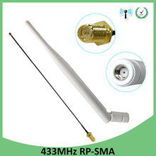 5pcs 433Mhz Antenna 5dbi GSM 433 mhz RP-SMA Connector Rubber Lorawan antenna+20cm IPX to SMA Male Extension Cord Pigtail Cable цена 2017