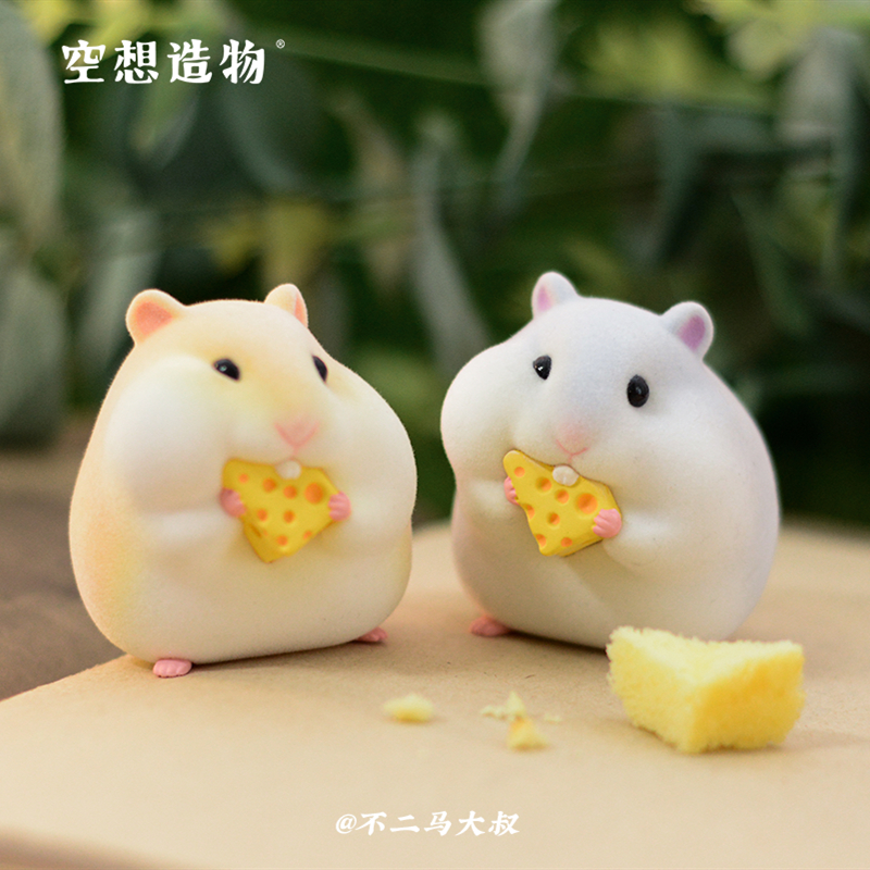 Blind Box Authentic Eating Goods Hamster Rat Flocking Yeardream Utopian Uncle Fujima Mengwu Trendy Gift Cute Hand-made Toys