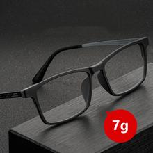 Męski czysty tytan Ultralight duże okulary ramka TR90 okulary ramka pełna ramka wygodne krótkowzroczność okulary optyczne 8883 tanie tanio YIMARUILI Unisex Z plastiku i tytanu CN (pochodzenie) FRAMES Akcesoria do okularów