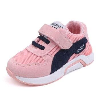 SKOEX/детская обувь для мальчиков и девочек; модные кроссовки с сеткой; дышащая повседневная обувь; детская спортивная обувь для бега; несколь...