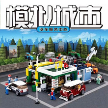 New City Series Brick Service Gas Station Cars Garage Compatible Legoingly Building Blocks Toys for Children Christmas Gift