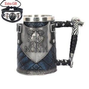 Кружка Игра престолов Stark & Tully & Targaryen & Lannister & barathoon из нержавеющей стали, полимерная 3D кружка для пива, чашка для кофе