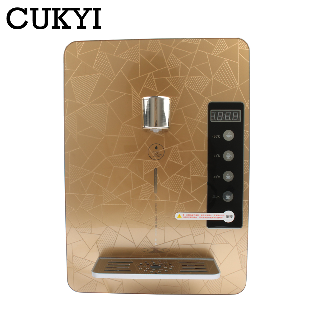 CUKYI Multifunctional Electric Wall Mounting Water Dispenser Tankless Water Heater Insulation Adjustable Drinking Fountain 220V