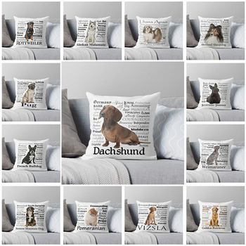 Dachshund Dog Cushion Cover Cotton Linen Custom Pillow Cover For Living Room Sofa Decorative Pillows Home Decor Kussenhoes 2019 newest plaid pillow case 45 45cm cotton and linen pillow cover elastic cushion cover for living room bedroom office decor