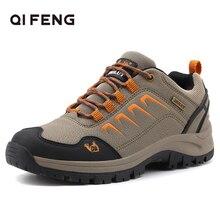 Trekking klasik ayakkabı Up