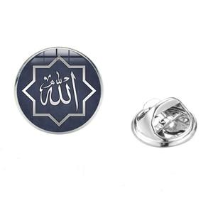 Image 4 - SONGDA Arabic Muslim Islamic God Allah Lapel Pin Classic Pattern Handmade Glass Gem Stainless Steel Brooch Religious Accessories