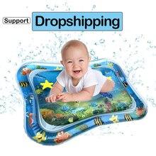Надувной детский коврик для занятий животиком во времени, детский игровой водный коврик, игрушки для детей, летний коврик для плавания в пляжном бассейне, игровой коврик для детских тренажерных залов