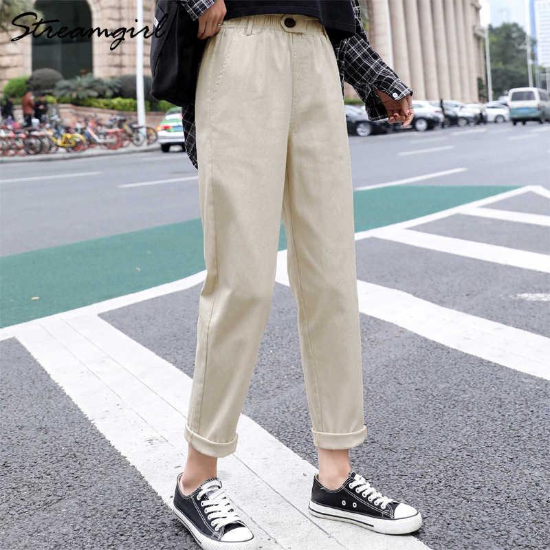 가을 하렘 바지 여성용 카키색 빈티지 여성용 바지 여성 Streetwear 캐주얼 루즈 여성 바지 신축성있는 허리 살구