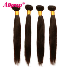 4 Bundles Straight Hair #2 Dark Brown Brazilian Hair Weave Bundles Alipop Human Hair NonRemy Bundle Deals 8-22 24 Inch Bundles(China)