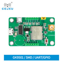 Developement-Board E108-Gn01-Module for GPS GLONASS BDS Nmea0183/V4.1/Usb-interface